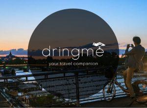 dringme2